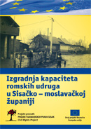Brosura-Izgradnja-kapaciteta-Romskih-udruga-SMZ